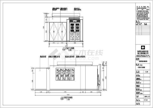 竹居厅装修平面布置施工图
