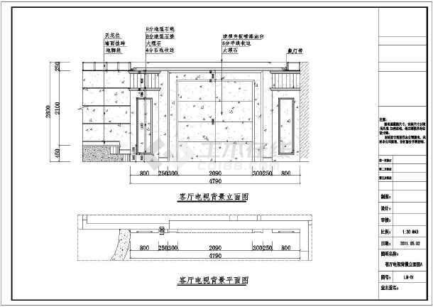 字体高尚住宅区四居室室内装修施工图_cad图cad刷怎么ai问号风格图片
