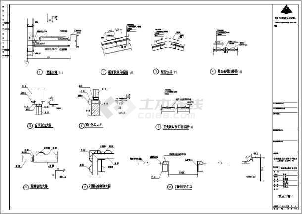 单层钢结构工业厂房建筑设计施工图
