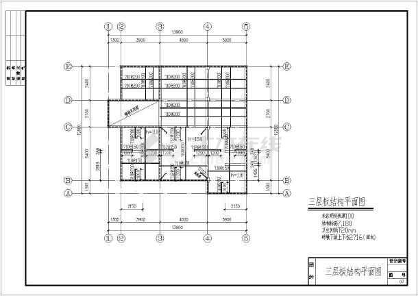 某二层阁别墅建筑结构设计图(长13.9米 宽12.8米)