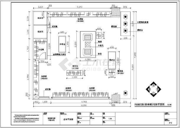 【宁波长发】服装店装修设计图纸(共五张)