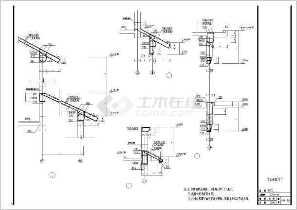 砖混小别墅结构施工图及排屋结构图图片1