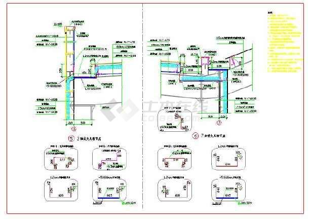 钢结构天沟结构施工图(共计1张图)