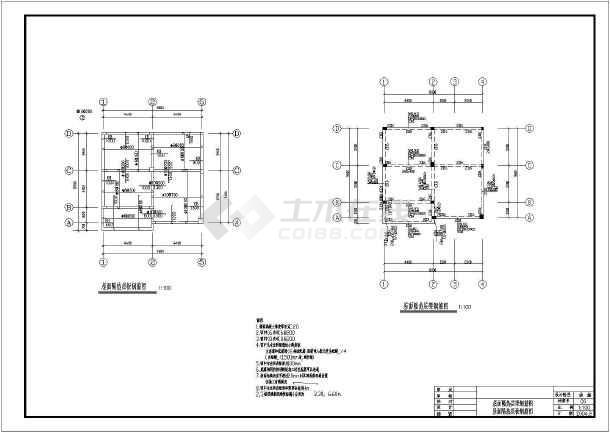 某三层小住宅楼框架结构设计施工图,包括结构设计施工说明,基础平面
