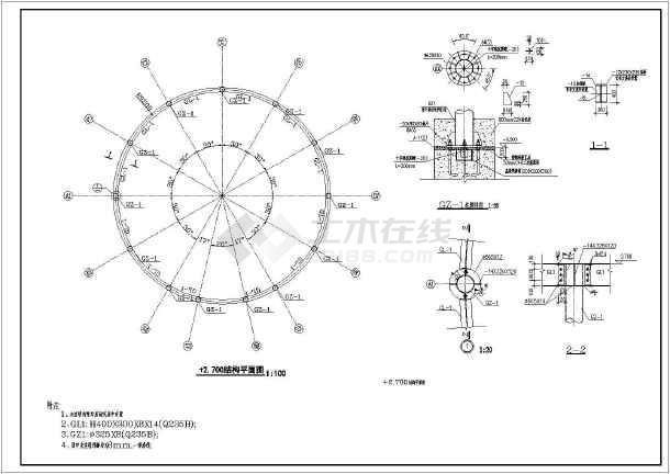 某地20米双层网壳结构设计施工图-图2