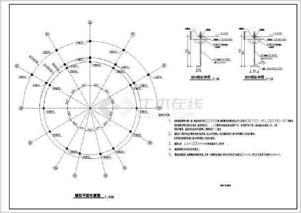 某地20米双层网壳结构设计施工图-图3
