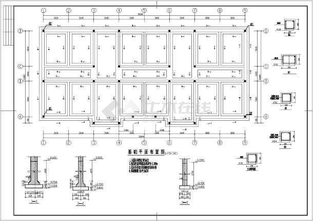 某地带地下室砖混结构房屋结构设计施工图