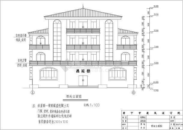 潮汕四层框架结构独立别墅建筑施工图