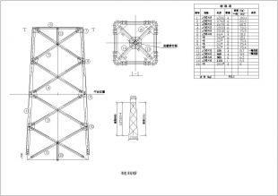某地区25mv图纸图纸塔设计施工图纸梦造4得到怎么法宝角钢西游图片