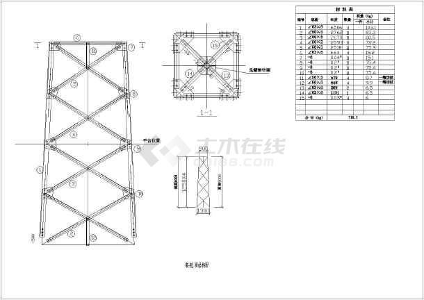 某地区25mv图纸图纸塔设计施工图纸中f角钢图片