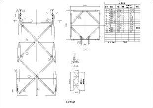 某地区25mv角钢角钢塔设计施工图纸图纸日本折纸大师图片