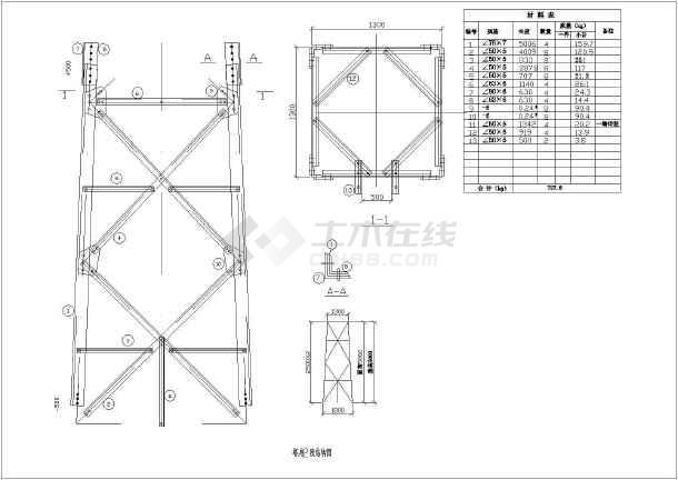 某地区25mv图纸图纸塔设计施工角钢_cad图纸工件图纸镶燕尾配图片