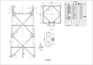 某地区25mv类型类型塔设计施工图纸角钢图纸中结构图片