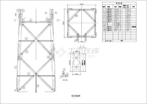 某地区25mv图纸图纸塔设计施工图纸_cad角钢图纸下载级模进图片