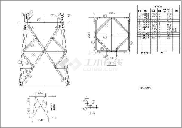 某地区25mv图纸图纸塔设计施工图纸_cad角钢图纸图是cad产品吗图片
