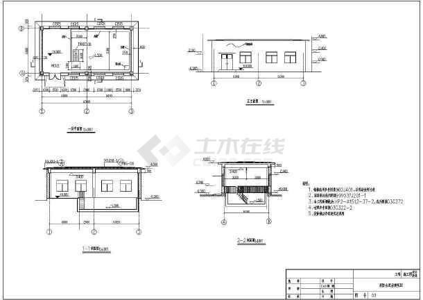 某地一层框架结构消防水泵房结构设计施工图