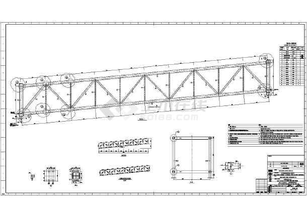 某地修改#1钢桁架结构输煤栈桥施工图