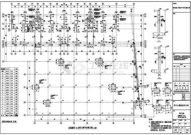 某地17层钢筋混凝土剪力墙结构住宅结构施工图