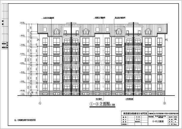 某小区多套多层住宅楼建筑设计施工图