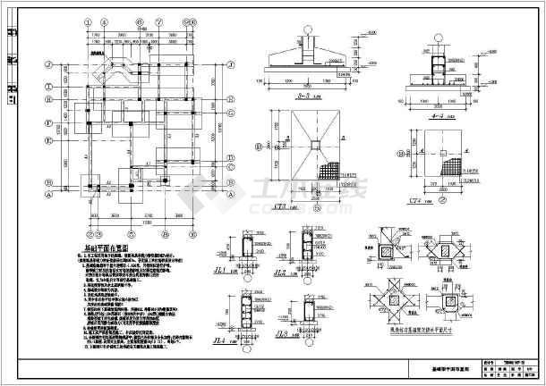 某地三层框架结构独立别墅结构施工图
