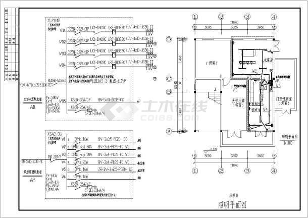 教学楼建筑日期施工施工图电气房照明设计一次配电电气及水泵平面设计手账图纸图片