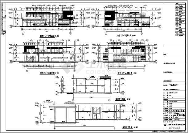 广州某地两层框架结构会所建筑设计施工图纸