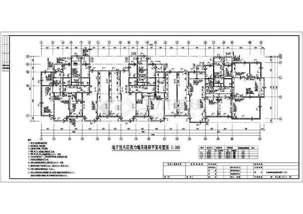 某地多层钢结构生产车间结构施工图