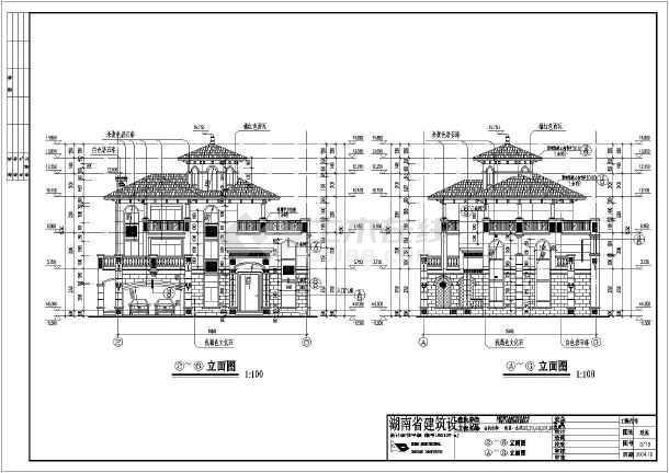 某小区三层带地下室别墅建筑设计施工图