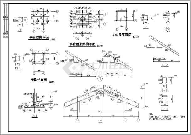 平面图•建筑施工图•园林景观•节点详图•四角亭子