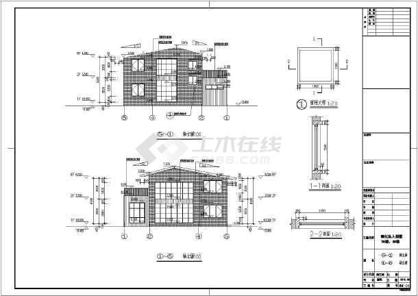 宁波某地两层框架结构别墅建筑设计方案图纸