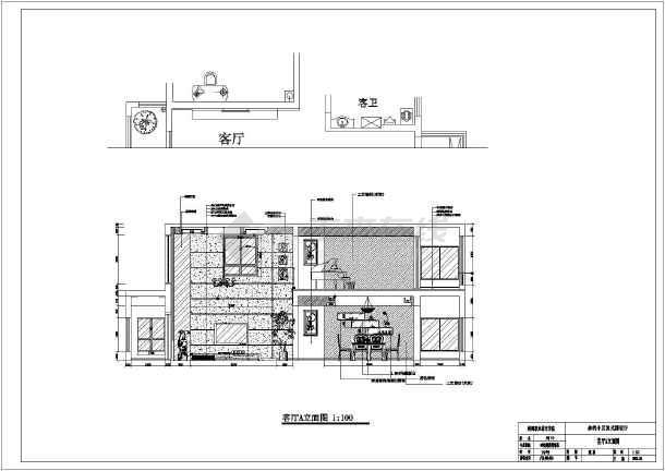 某空间楼家居图纸装修毕业设计图纸是v空间什么复式呢上的图片
