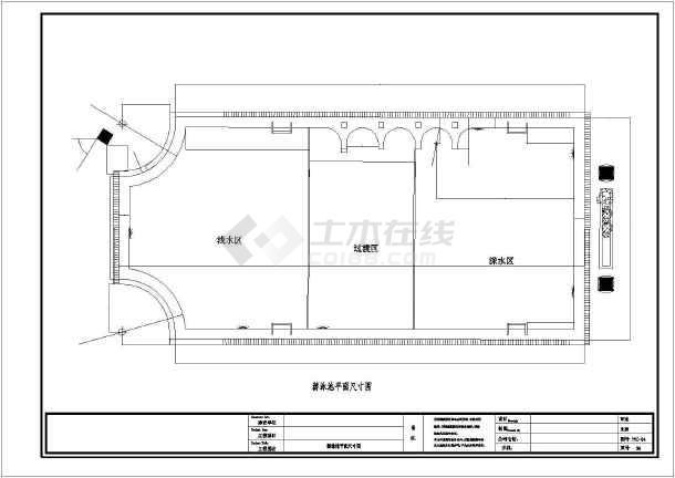 河南某洗浴中心非标游泳池过滤系统图