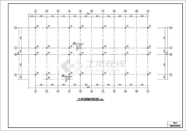 钢框架结构图纸彩钢房结构图纸钢混结构图纸框架结构