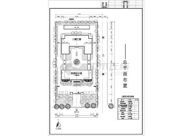该为某地区七层行政办公楼建筑设计方案,图纸主要包括:,总,,各层平面