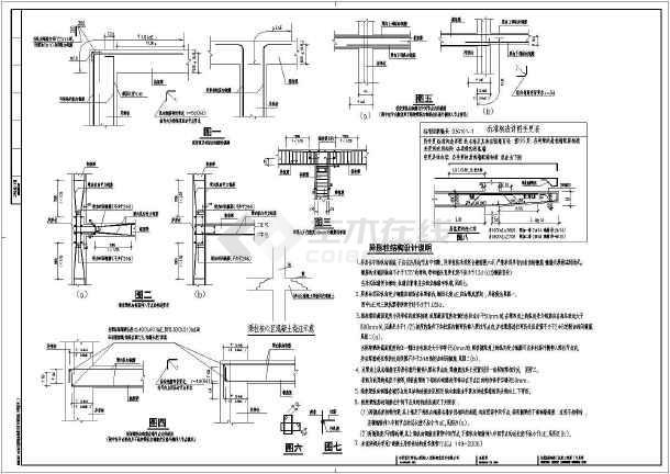 包括:结构设计总说明,承台平面布置图,地下室底板平面布置图,承台拉梁