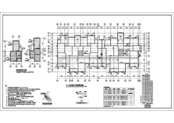 农村五层楼房设计图