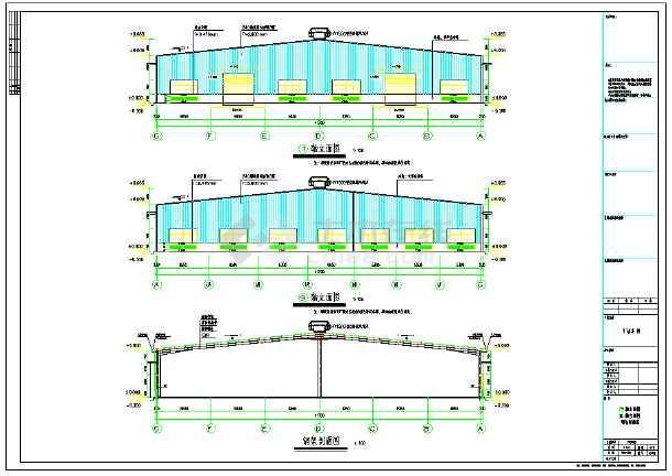 单层钢结构厂房结构施工图(含建筑施工图)