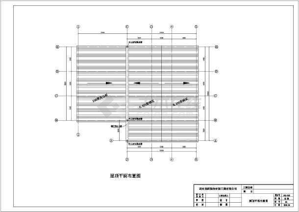 图纸 建筑图纸 商业建筑 汽车4s店设计 某钢结构4s店维修车间设计图