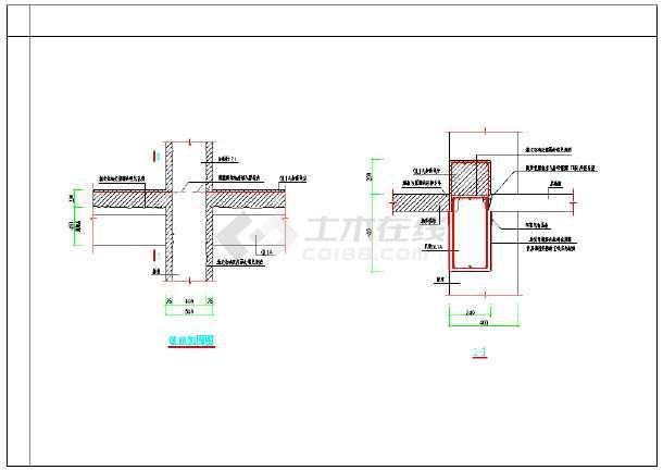 柱、梁增大手工v手工图纸CAD图_cad做法下载1黄鹤楼1图纸截面图片