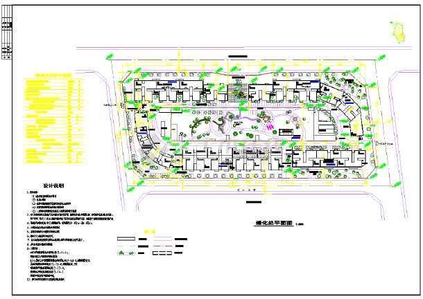 某地绿化小区总平面图(含设计说明)图片1