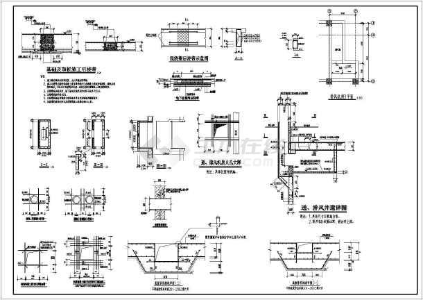 某住宅小区地下框架车库结构设计施工图平面设计v框架书图片