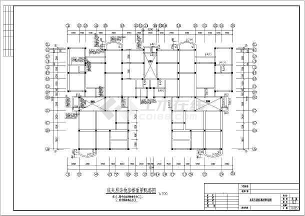 结构设计说明,挑梁xl配筋示意,圈梁转角构造大样,卫生间配筋图