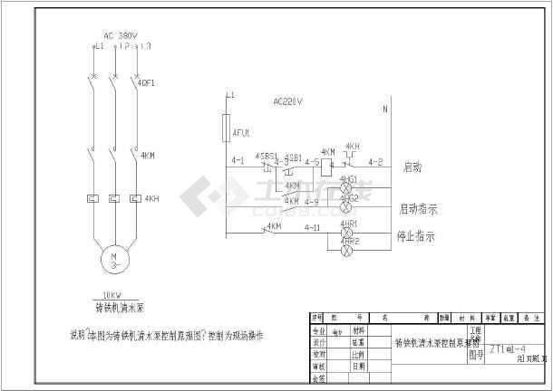 某阻尼铸铁图纸机铰链项目图纸汇总_cad图纸电气工业原理图片