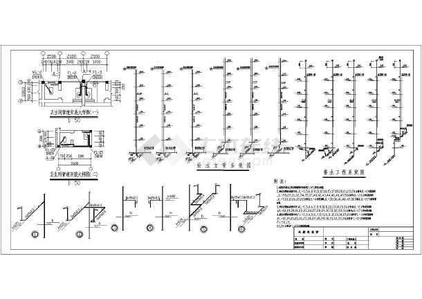 某地六层框架结构学生宿舍楼给排水设计图
