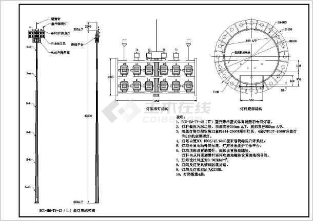 某地区42米动机灯塔图纸v动机基础_cad图纸下发图纸v8照明简易图片