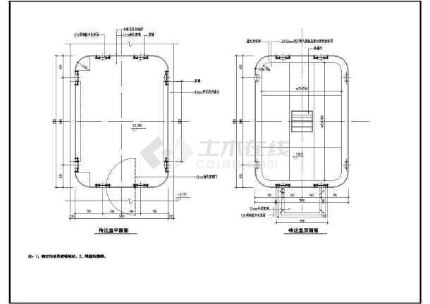 某小区钢结构值班岗亭建筑设计施工图