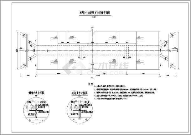 相关专题:排洪渠设计图初步设计图纸排洪渠设计建筑初步设计图纸电厂