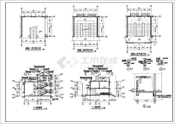 某异形柱框架结构别墅施工图(含建筑设计)-图3