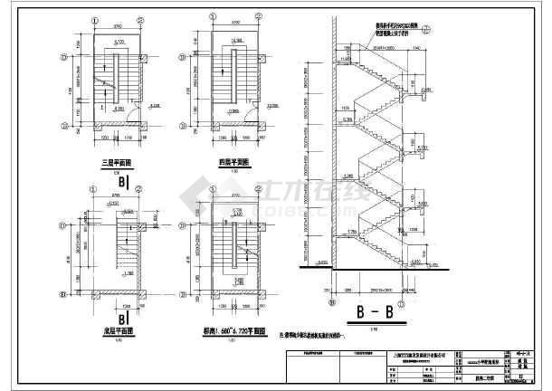 某小学四层框架结构配套用房建筑设计施工图