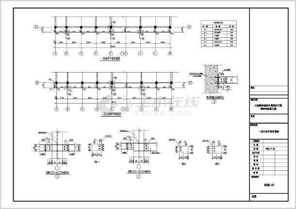 简介:大连某酒店加建,包括钢结构设计总说明,基础平面布置图,平面